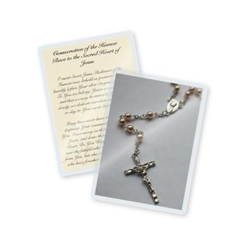 5 mil laminated mini prayer card